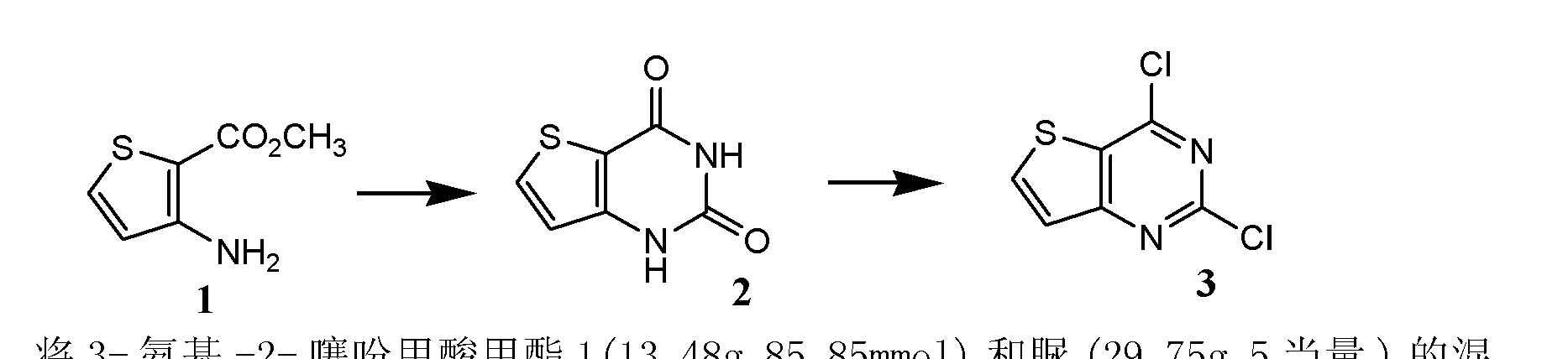 Figure CN102369011AD00752