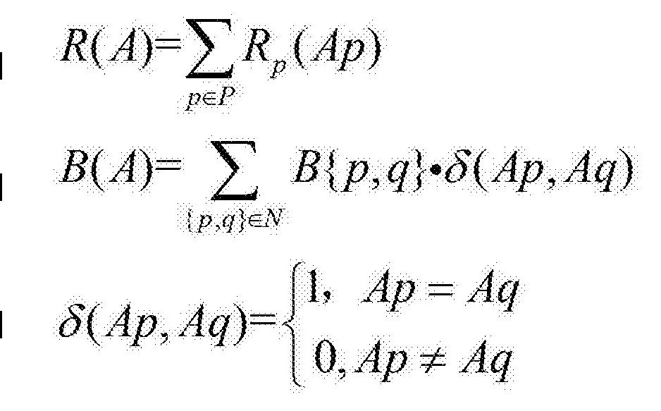 Figure CN103412937BD00101