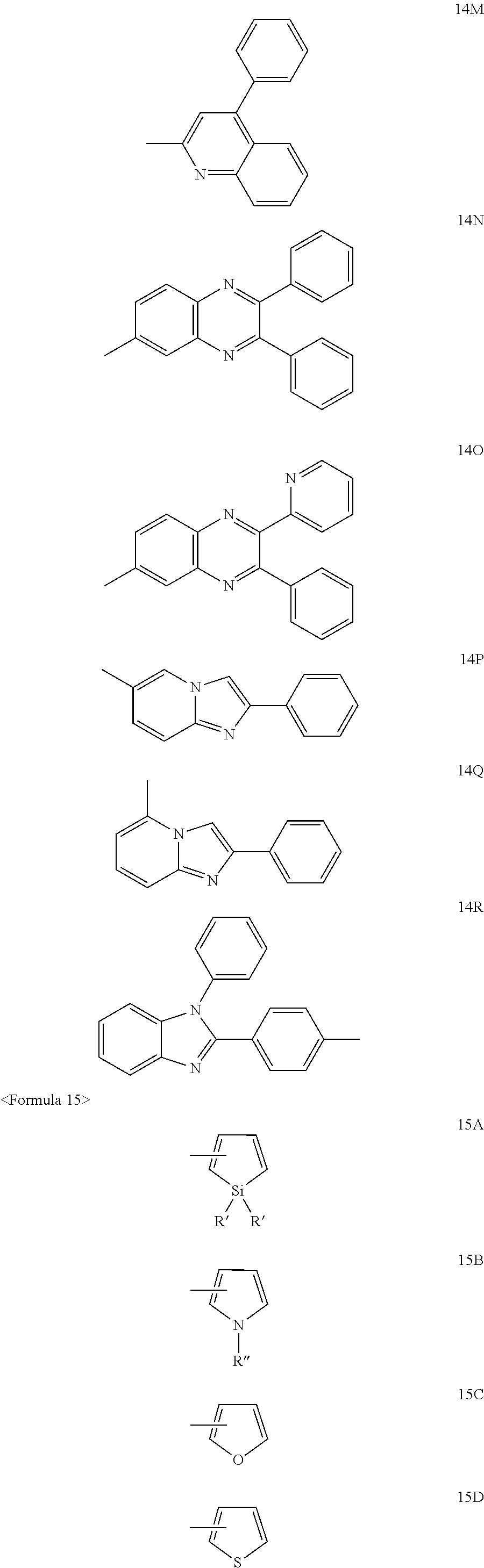 Figure US07875367-20110125-C00023