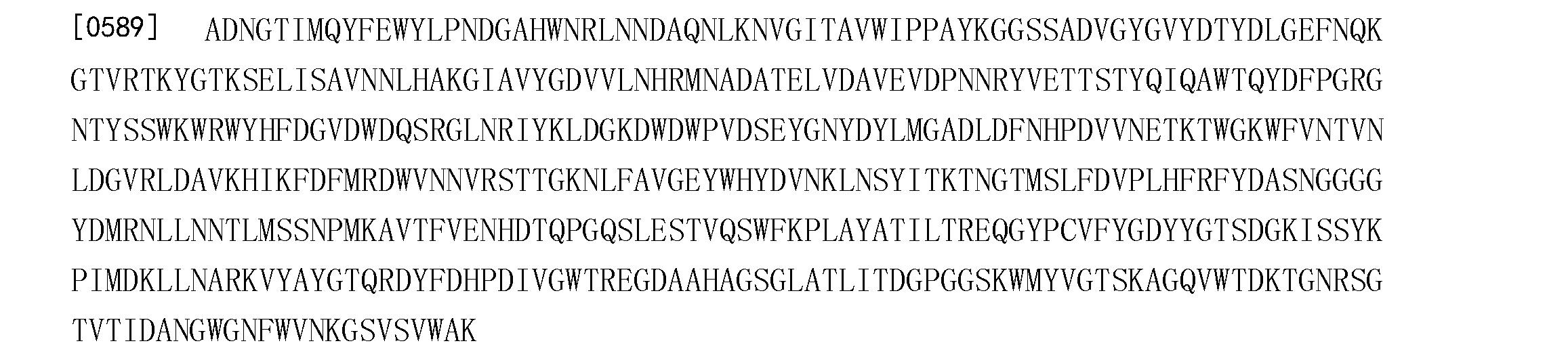 Figure CN105960456AD00653