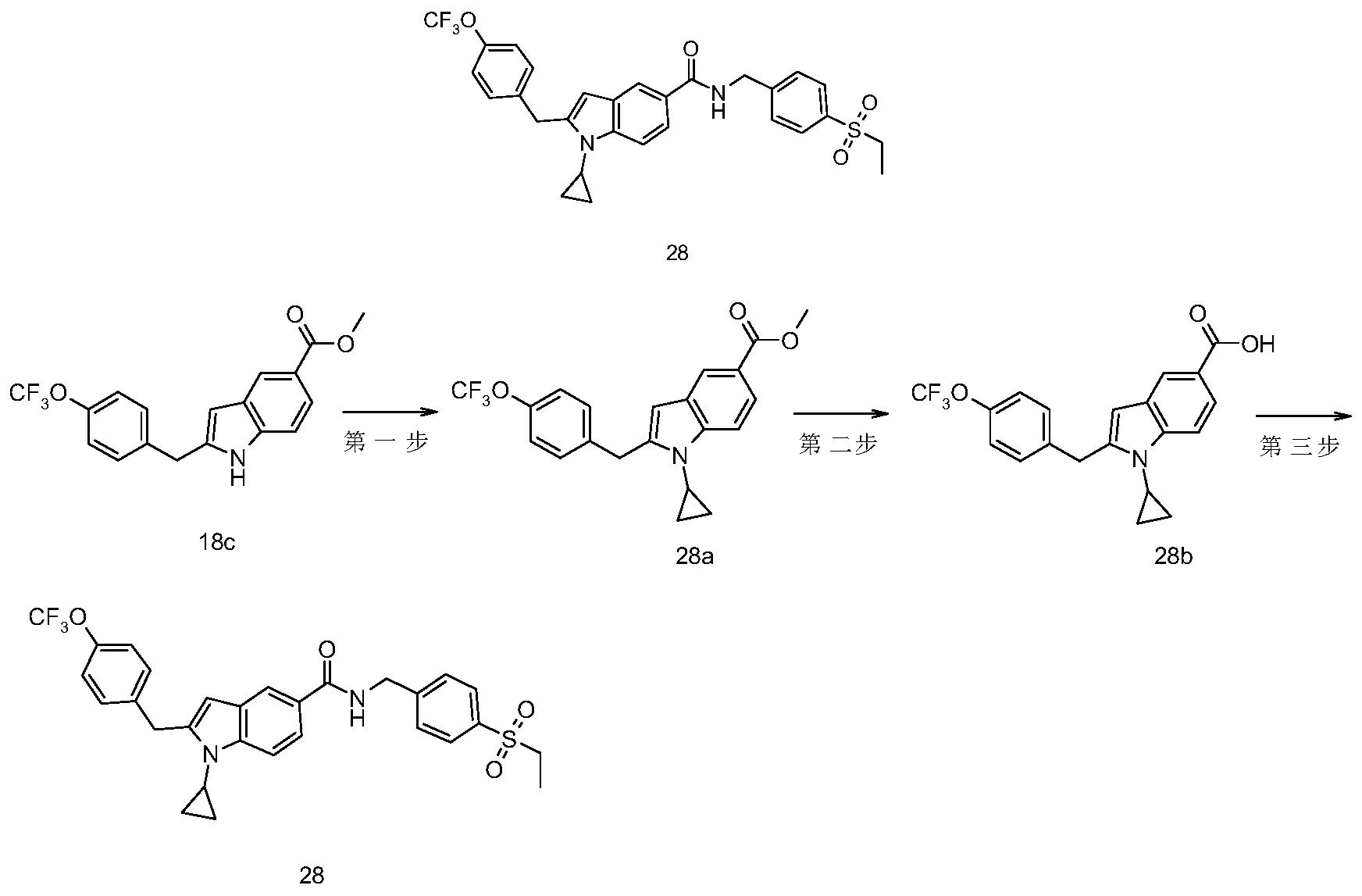 Figure PCTCN2017077114-appb-000079