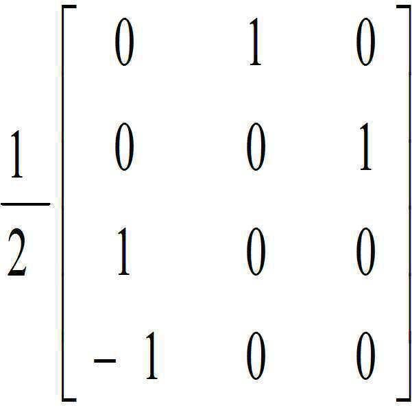 Figure 112011062912455-pat01442