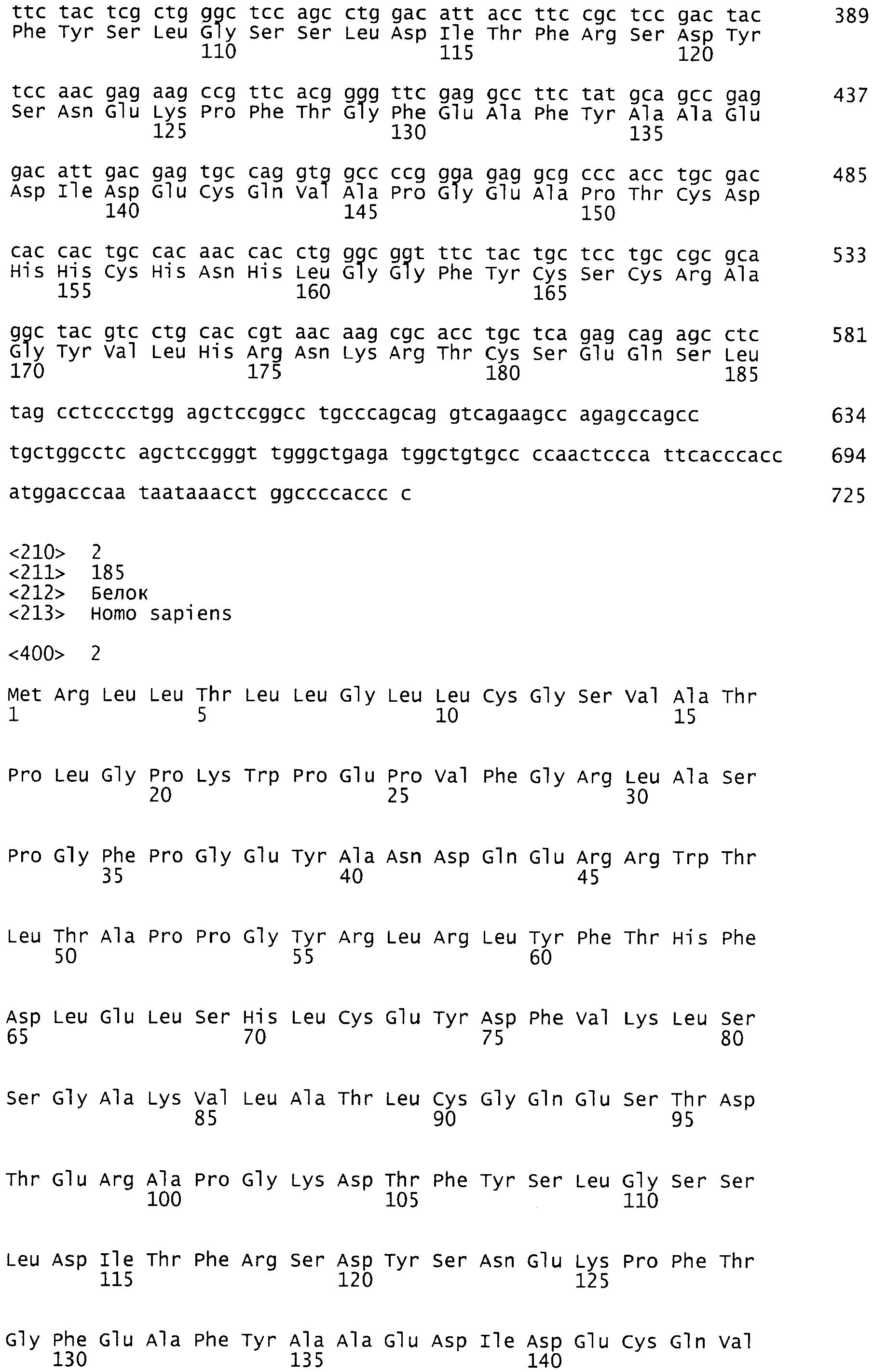 Figure 00000190