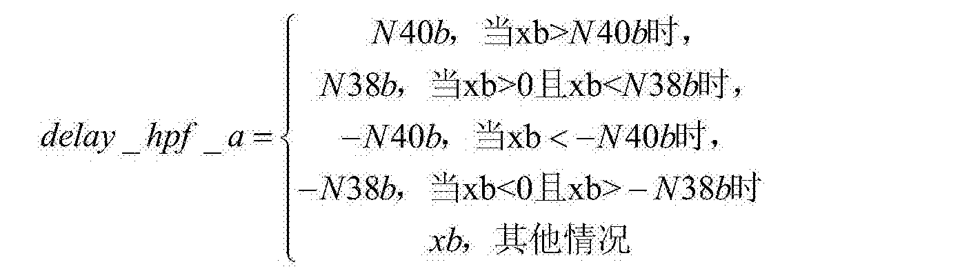 Figure CN105869650AC00022