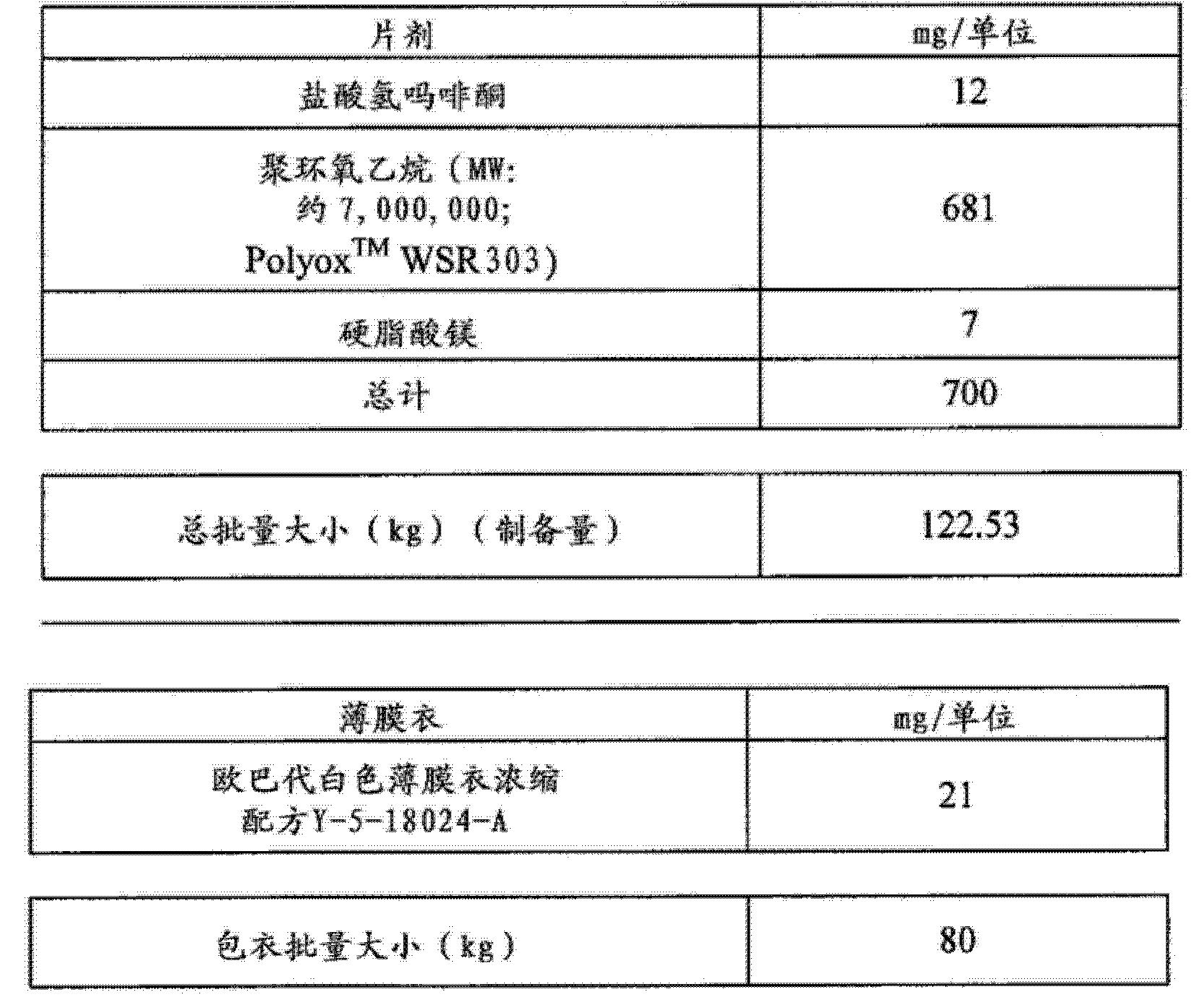 Figure CN102743355BD00901
