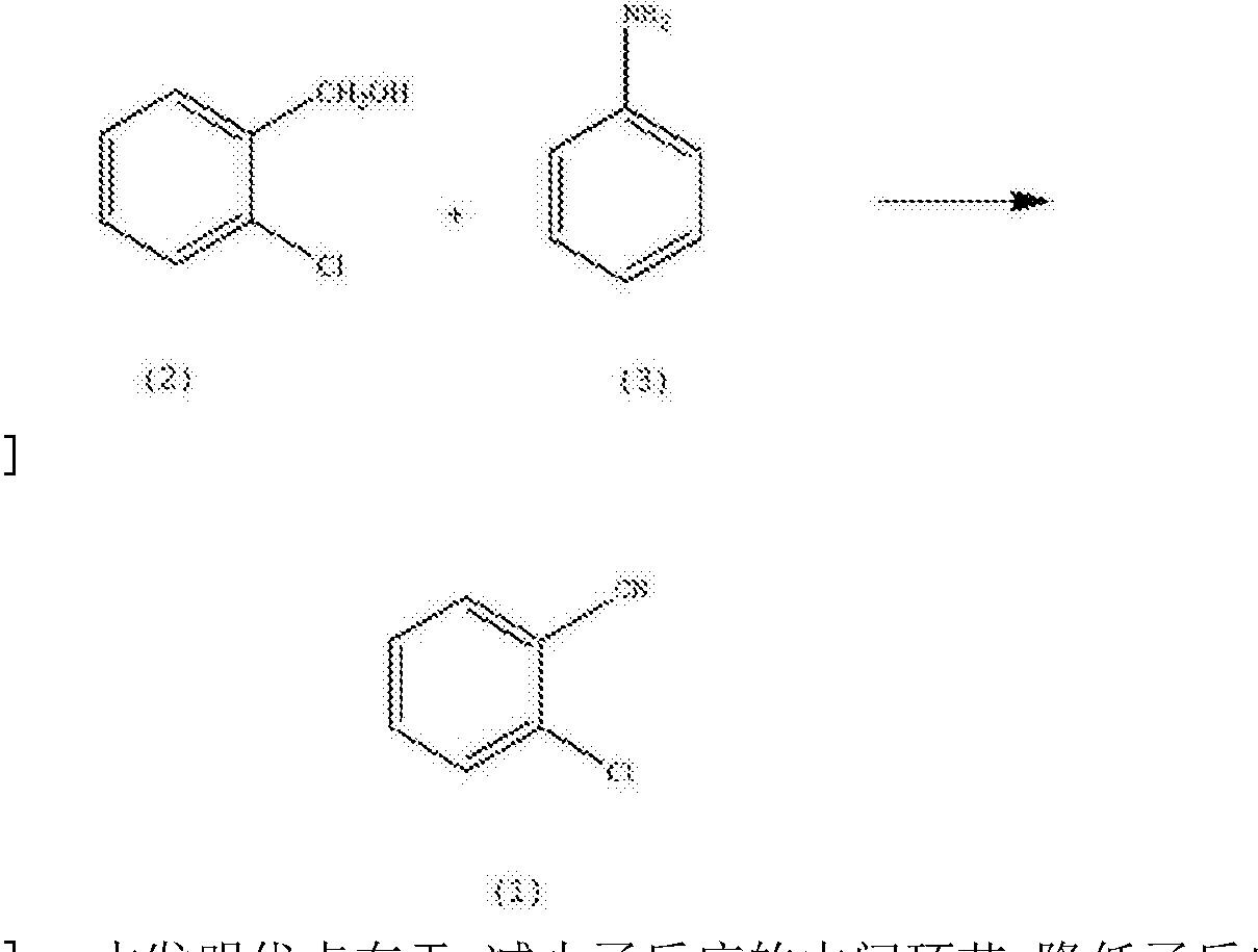 Figure CN105566156AD00041