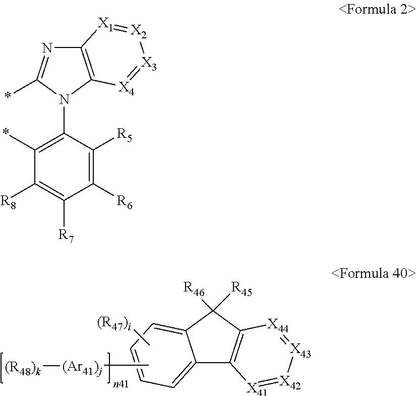Figure US09722191-20170801-C00060