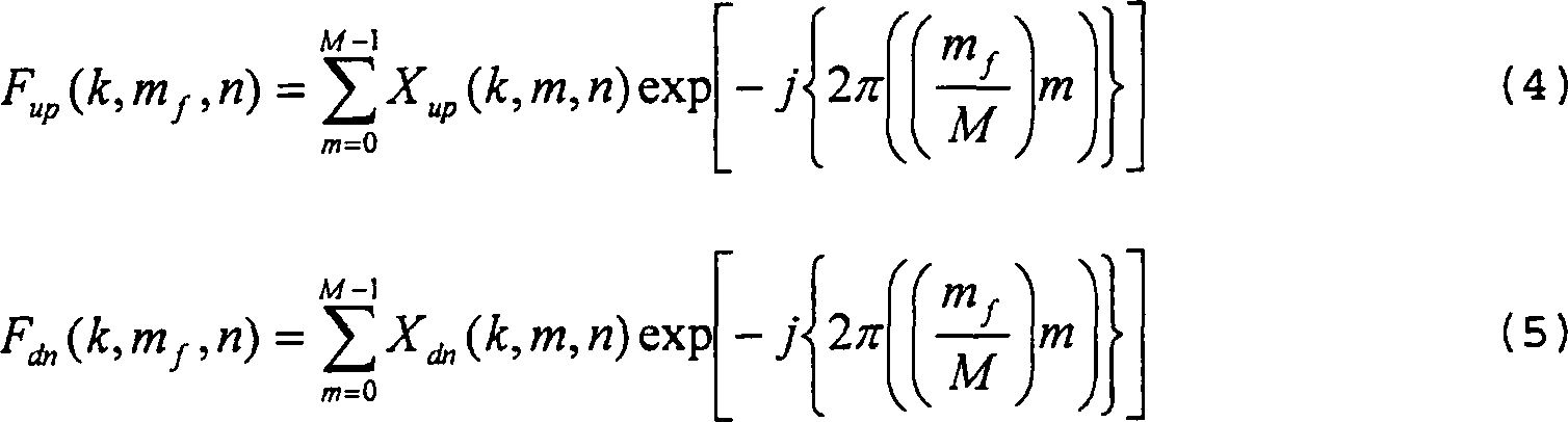 Figure DE112005003673B4_0003