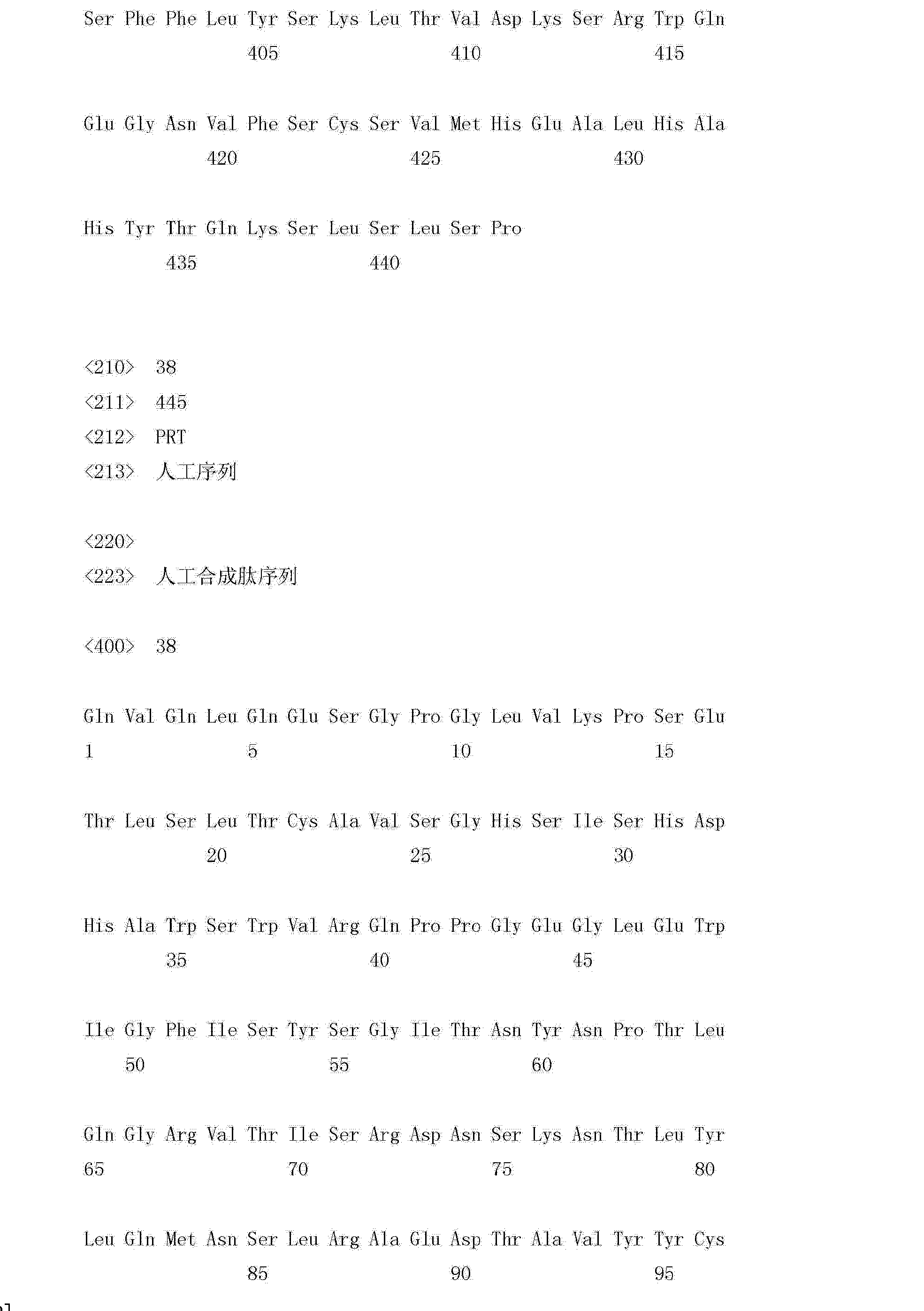 Figure CN102993304AD01291