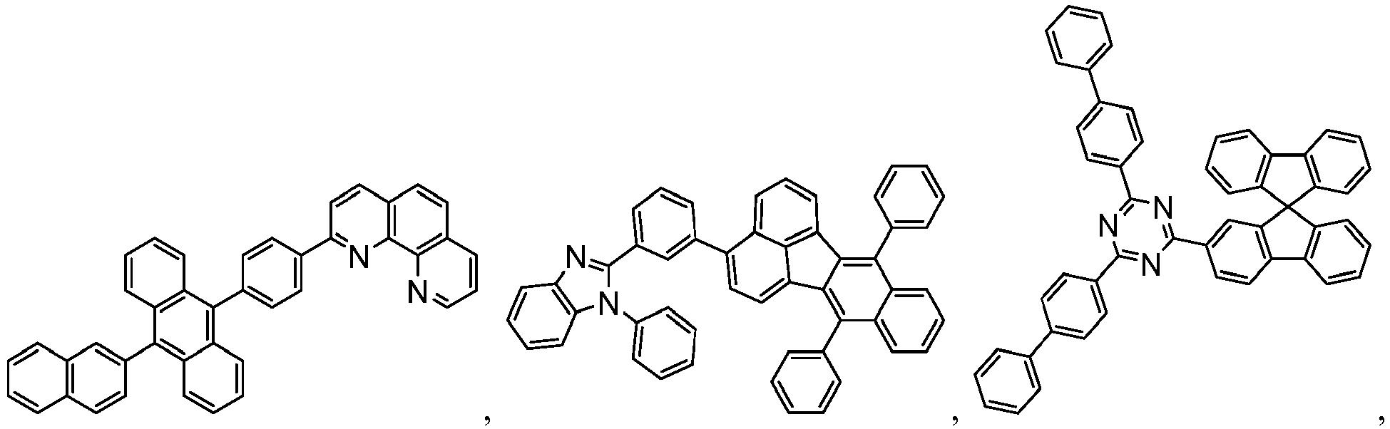 Figure imgb0949