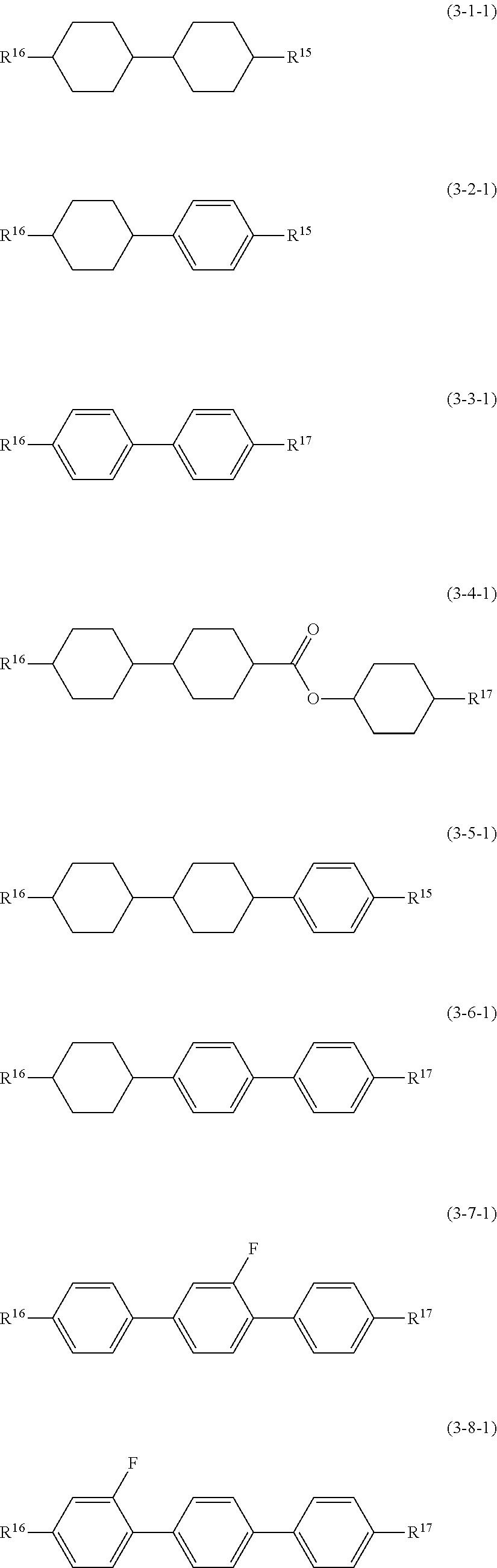 Figure US08703012-20140422-C00016
