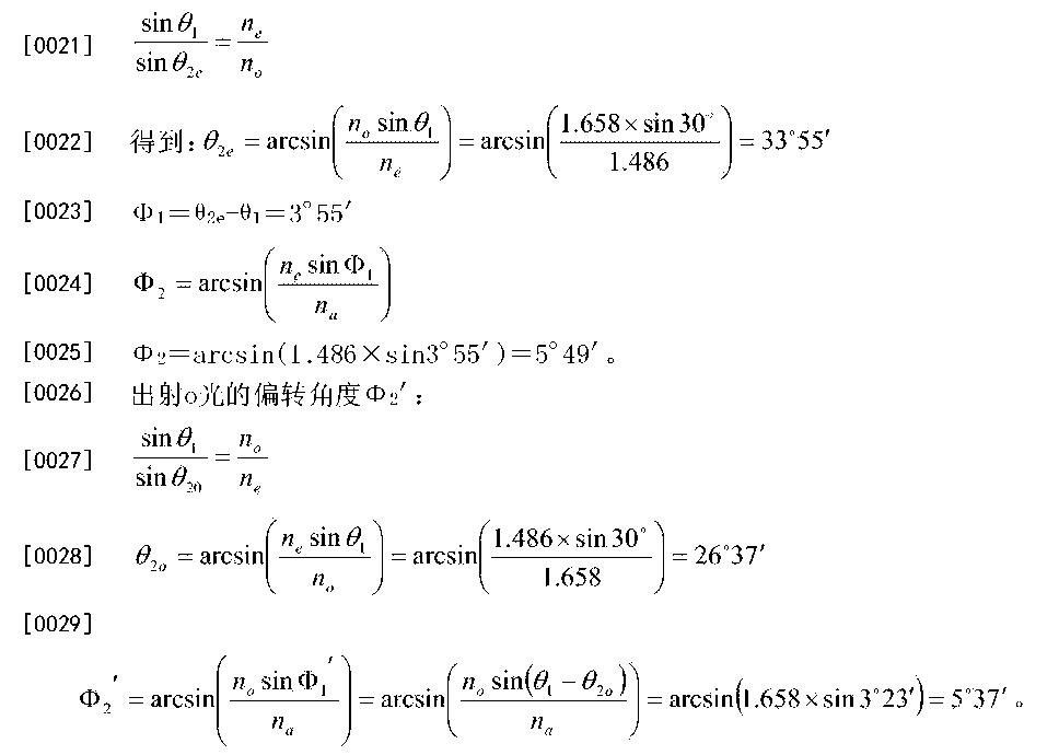 Figure CN104049465BD00041