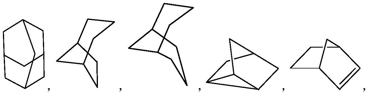 Figure PCTCN2017084604-appb-000010