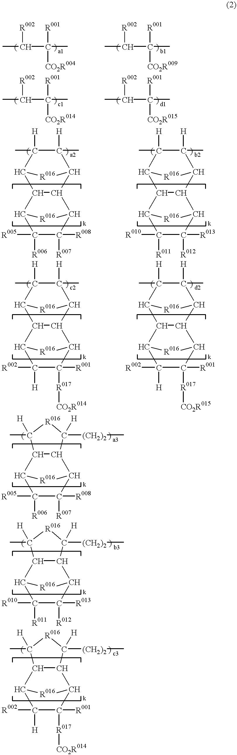 Figure US20010033990A1-20011025-C00006