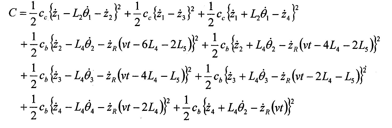 Figure 112004024174039-pat00011