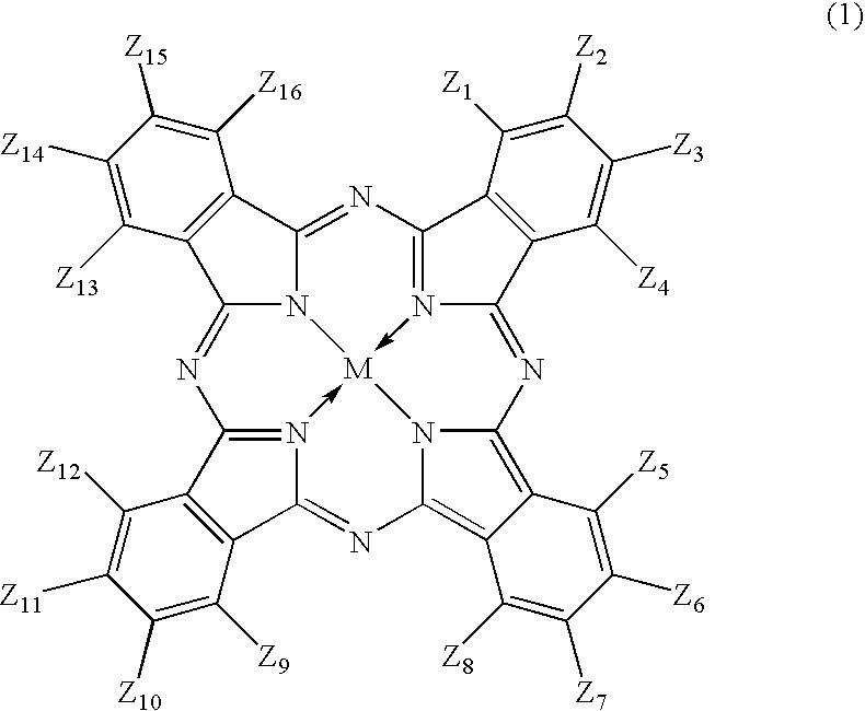 Figure US20030234995A1-20031225-C00001