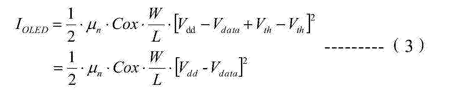 Figure CN104269429BD00101