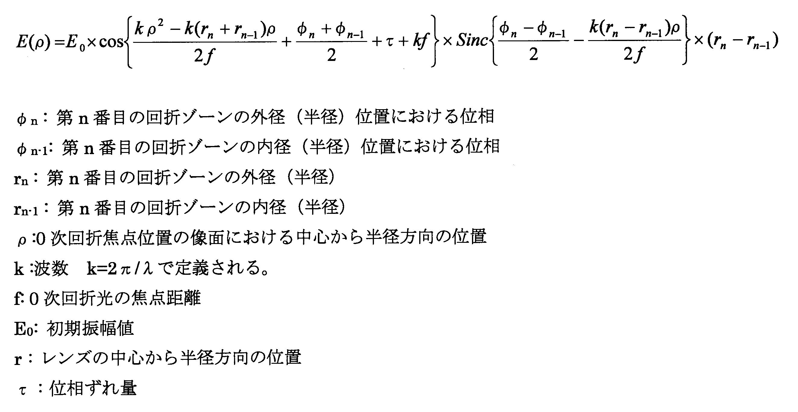 Figure JPOXMLDOC01-appb-M000020