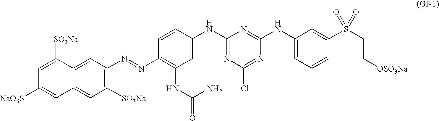 Figure US07708786-20100504-C00237