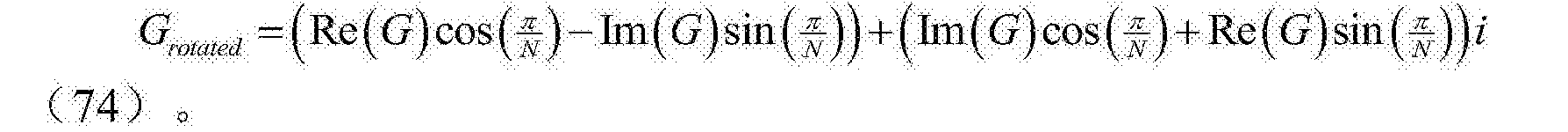 Figure CN107303402AD00967