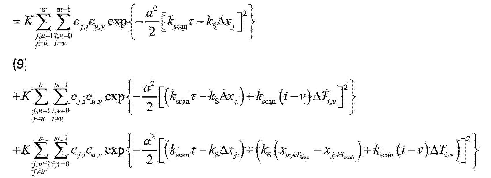 Figure CN101383677BC00051