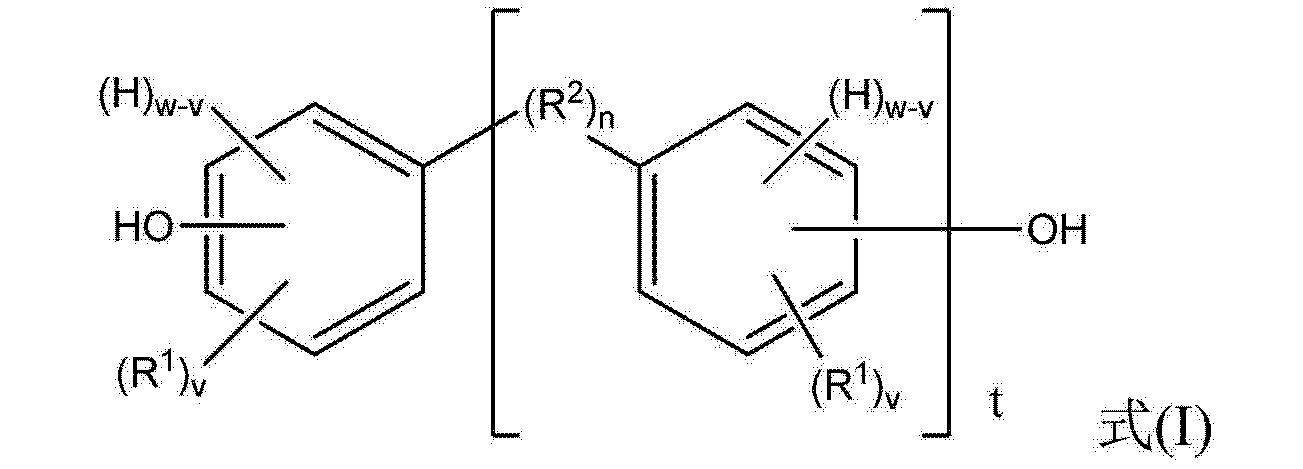 Figure CN104541210AC00021