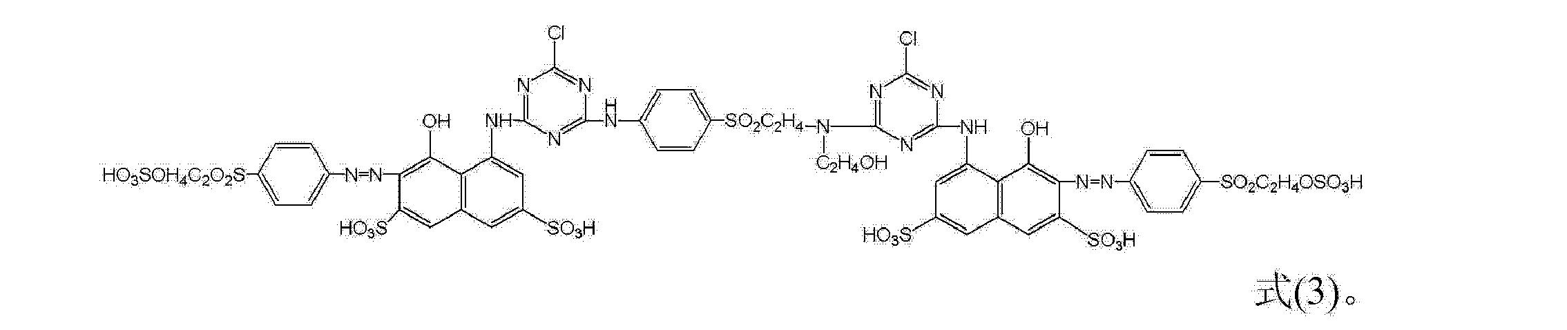 Figure CN102206428BC00033