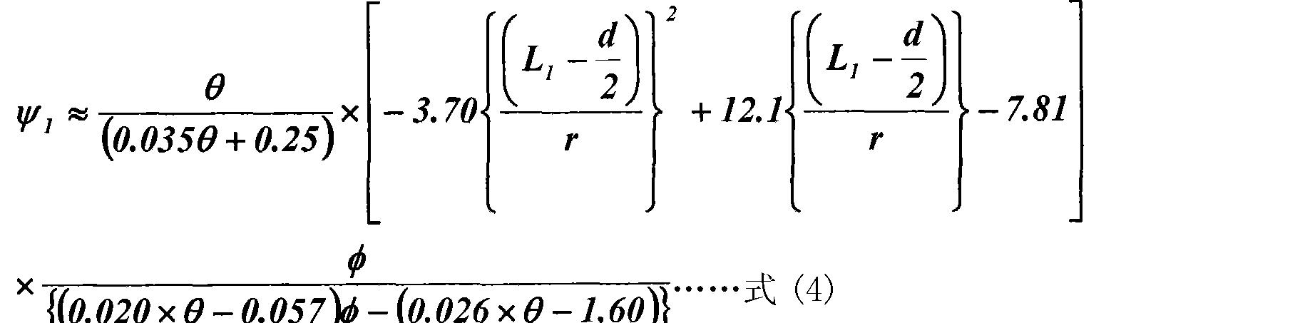 Figure CN101858595BD00122