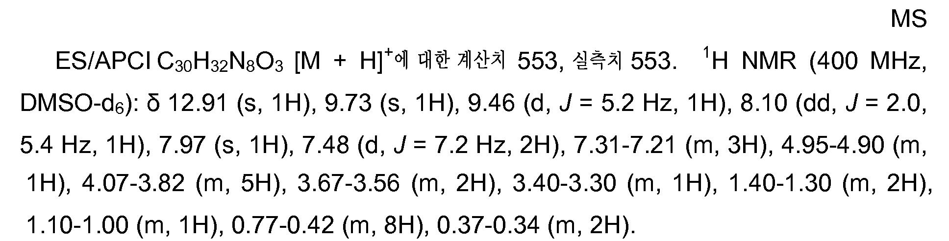 Figure pct00518