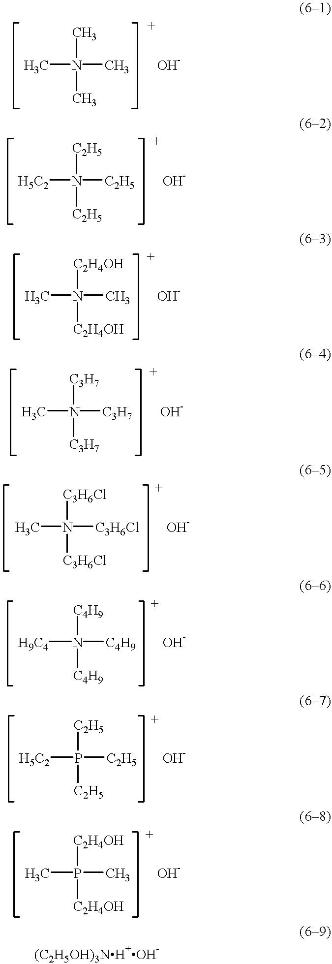 Figure US06261349-20010717-C00008