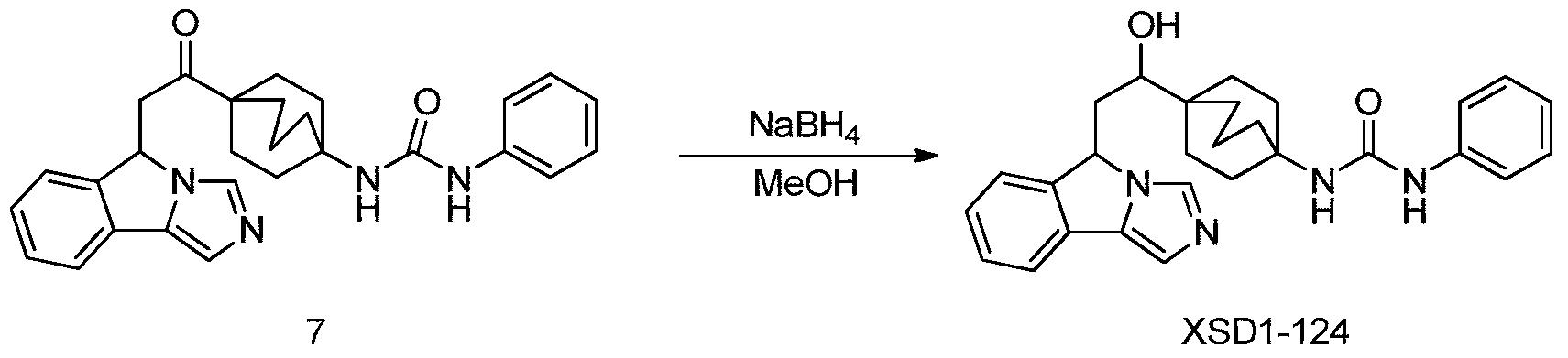 Figure PCTCN2017084604-appb-000161