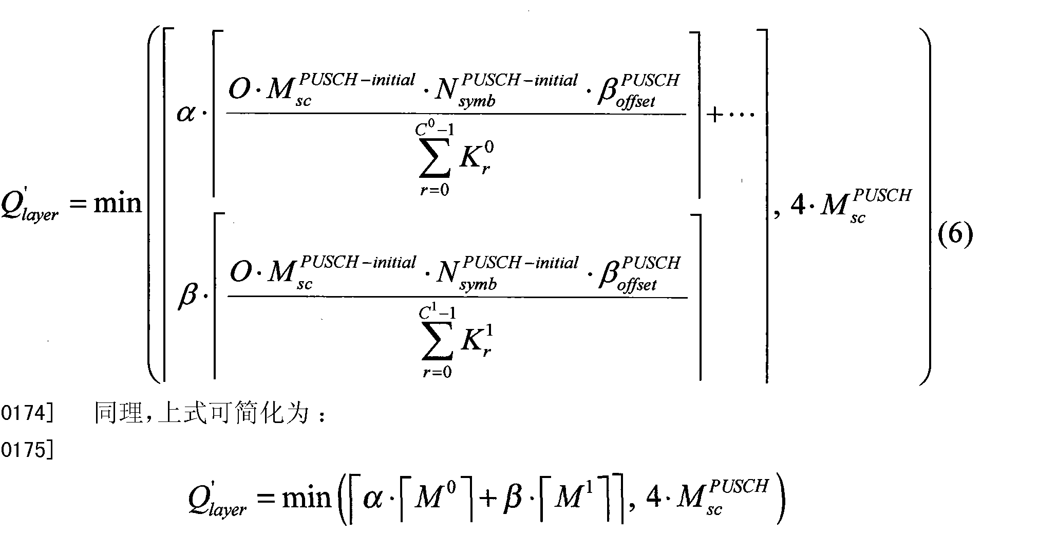 Figure CN101902313BD00271