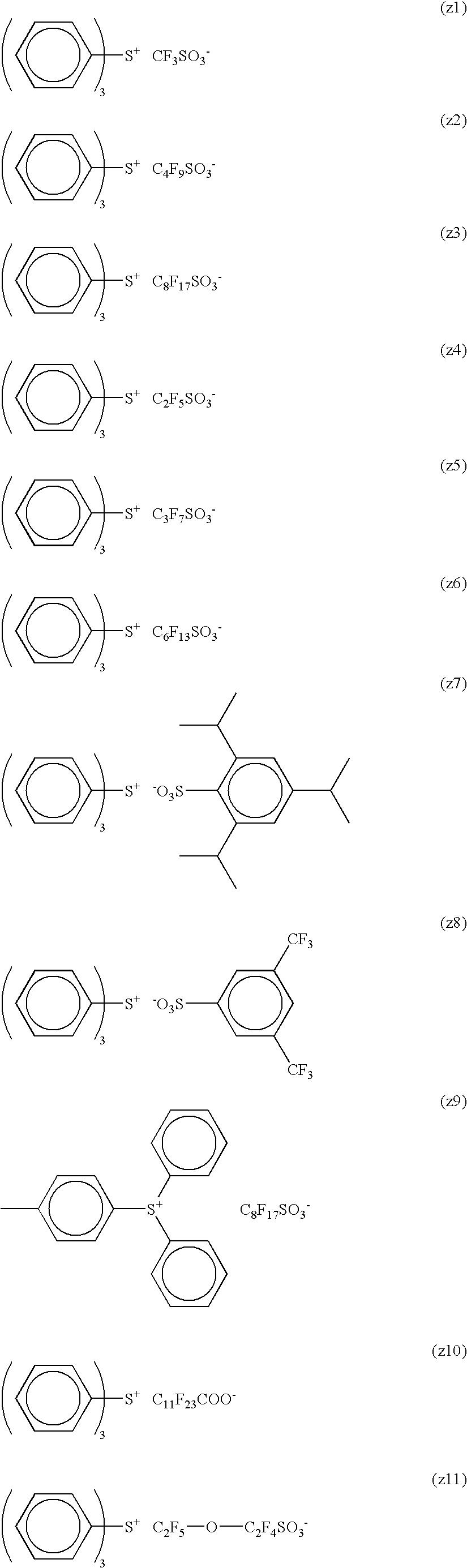 Figure US08017298-20110913-C00051