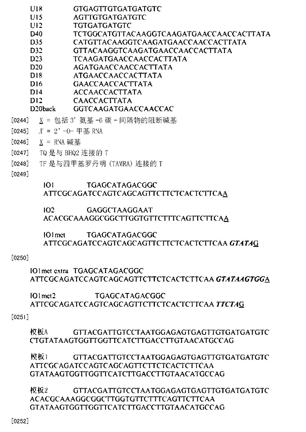 Figure CN102119225BD00241