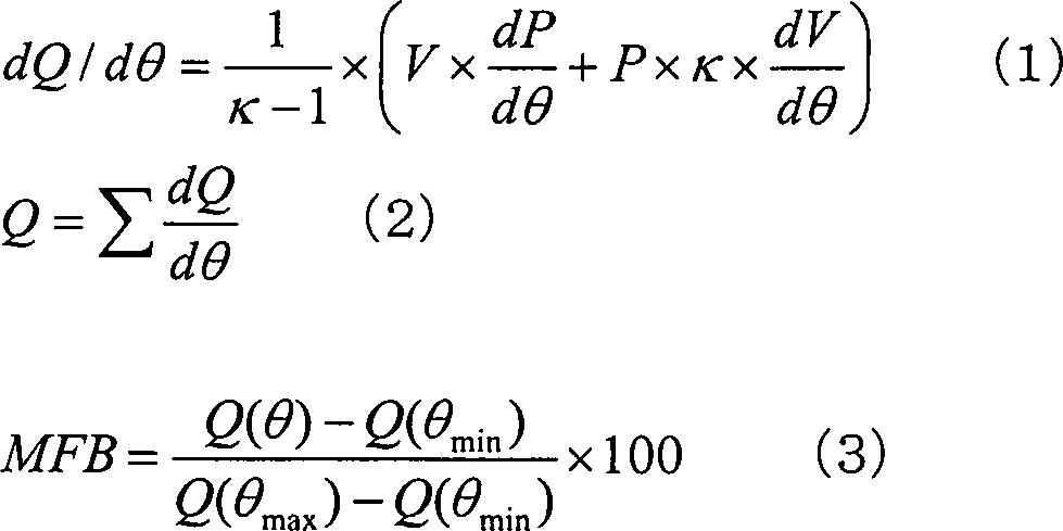 Figure DE102016113079A1_0002