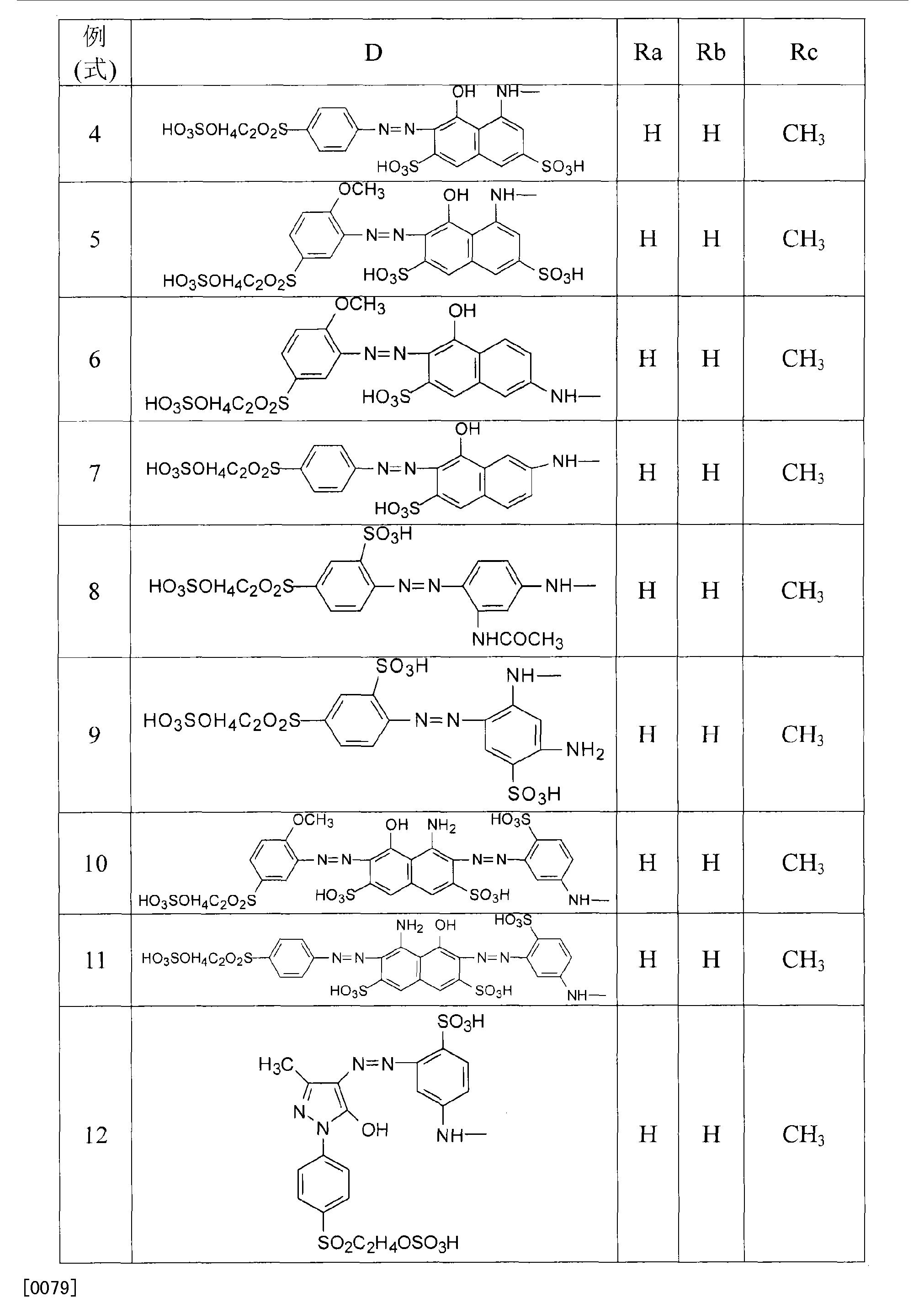 Figure CN102206428BD00151
