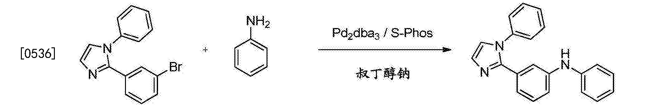 Figure CN106749425AD01572