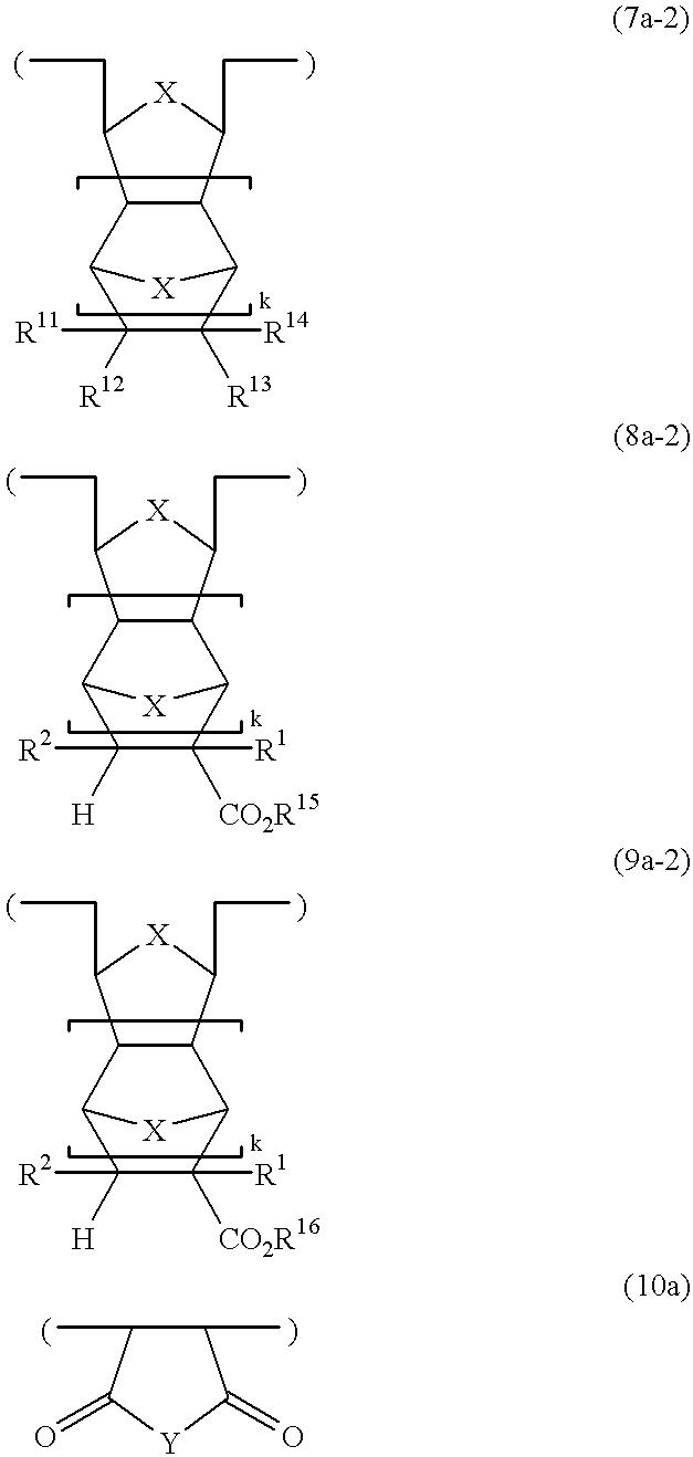 Figure US06531627-20030311-C00005