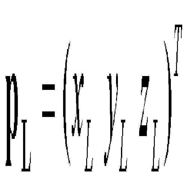 Figure 112012108662730-pct00001
