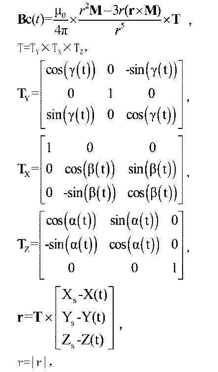 Figure CN102928884BC00021