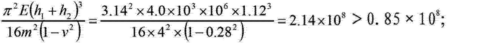 Figure CN102536282BD00113