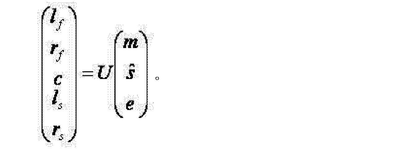 Figure CN102804262AD00111