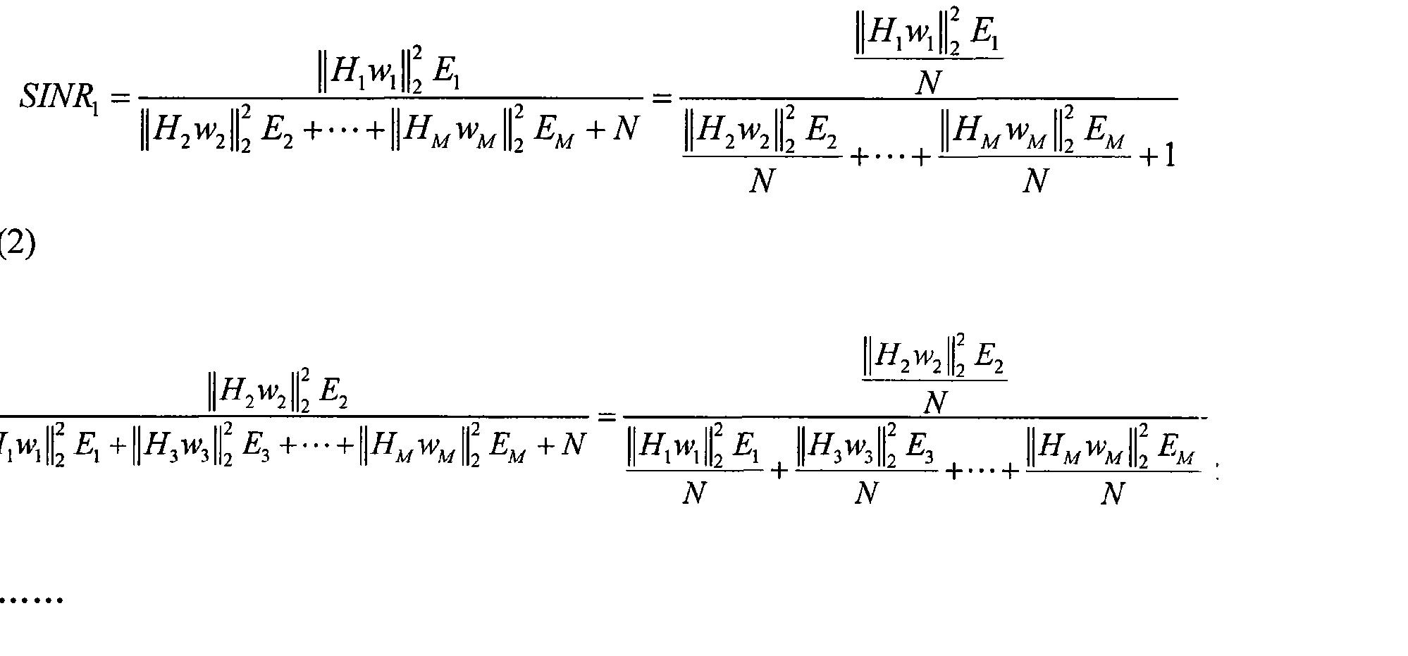 Figure CN101692735BD00062