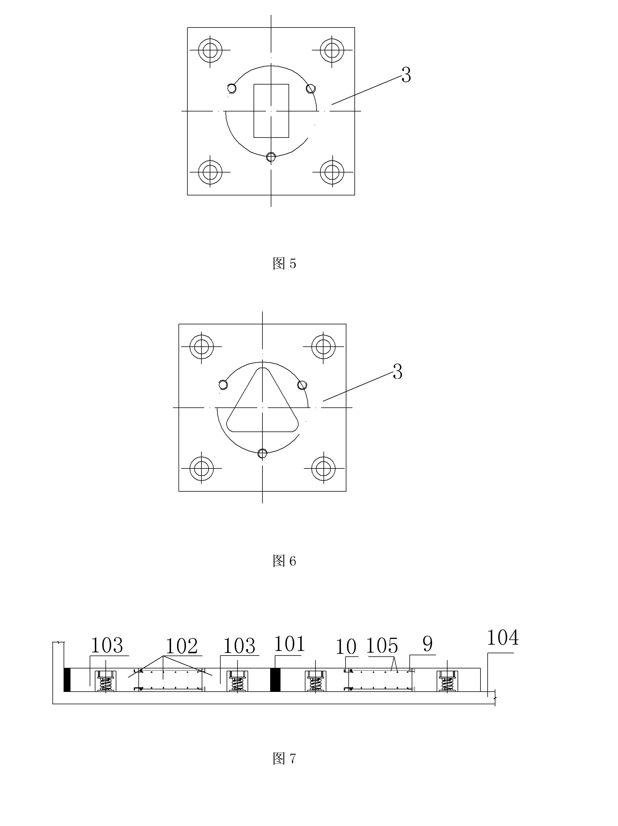 Figure CN102220789AD00101