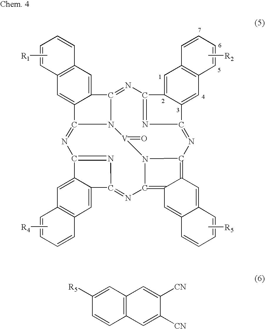 Figure US20100182538A1-20100722-C00004