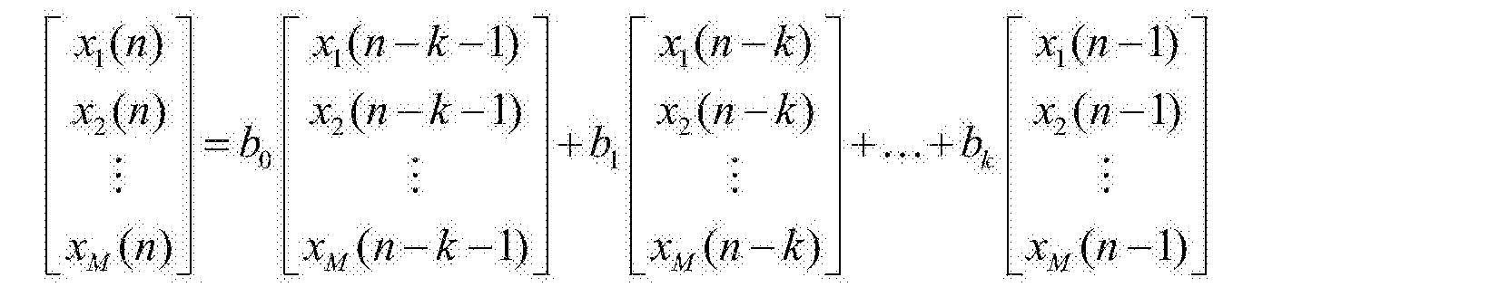 Figure CN104219759BC00037