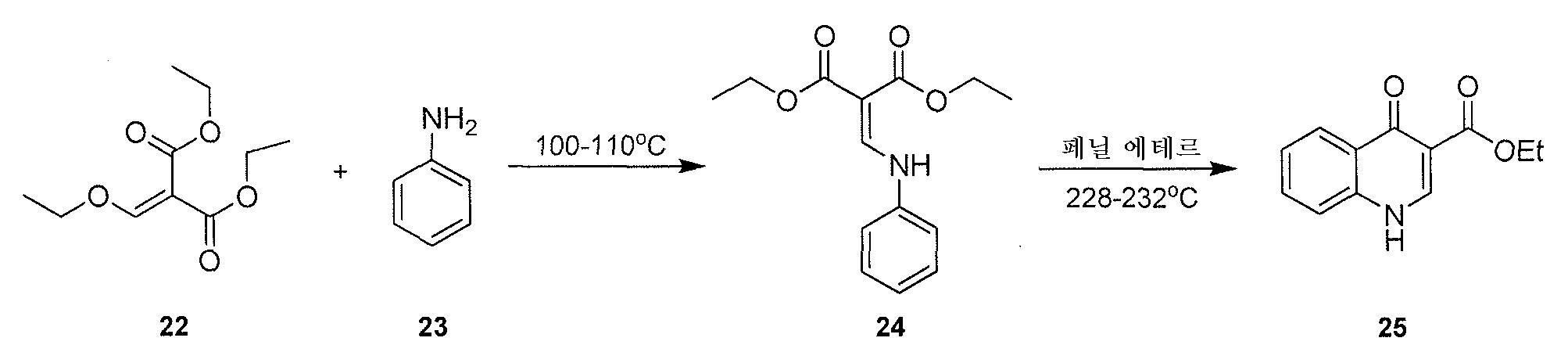 Figure pct00062