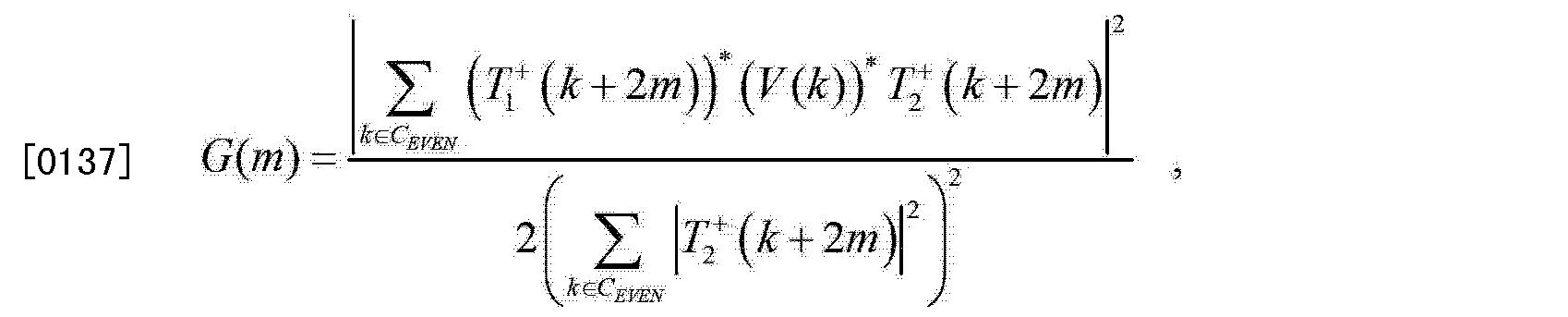 Figure CN102882670AD00113