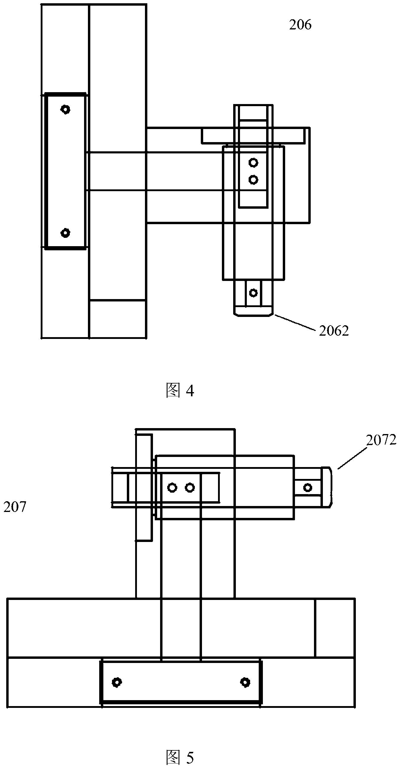Figure PCTCN2016107216-appb-000003