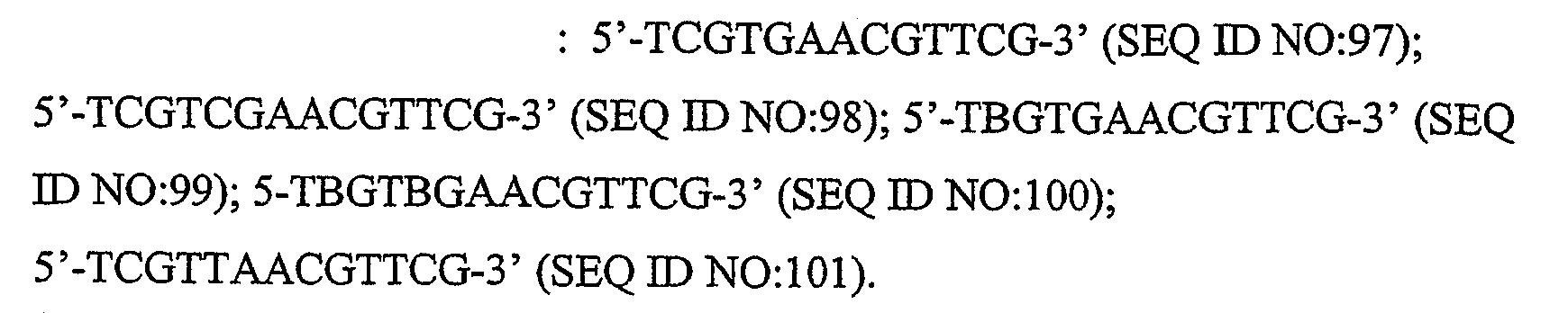 Figure 112003048979699-pct00017